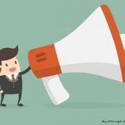 استراتژی پیام چیست استراتژی ساختار پیام و منبع پیام