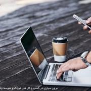 فرآیند برون سپاری در کسب و کار های کوچک و متوسط چگونه انجام میشود؟