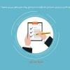 نحوه کنترل و ارزیابی استراتژی ها چگونه است و نتایج پیاده سازی چطور بررسی میشود؟