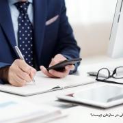 وظایف مدیران عالی در سازمان و در تفکر استراتژیک چیست؟