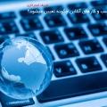 استراتژی کسب و کارهای آنلاین چگونه تعیین میشود؟ انواع مدل کسب و کارهای آنلاین