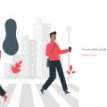 تعریف دقیق استراتژی بازاریابی خیابانی چیست؟