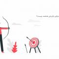تعریف دقیق استراتژی بازاریابی هدفمند چیست؟