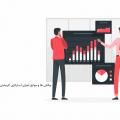 چالش ها و موانع اجرای استراتژی اثربخش در سازمان چیست؟