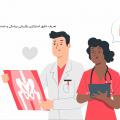 تعریف دقیق استراتژی بازاریابی پزشکی و خدمات درمانی چیست؟