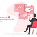 تعریف مثلث استراتژیک و نقش مثلث استراتژیک در حسابداری مدیریت چیست؟