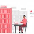 تعریف یادگیری سازمانی و سازمان یادگیرنده چیست؟