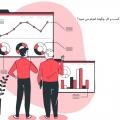تحلیل استراتژیک کسب و کار چگونه انجام می شود؟
