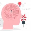 تعریف دقیق تفکر استراتژیک سازمانی چیست؟